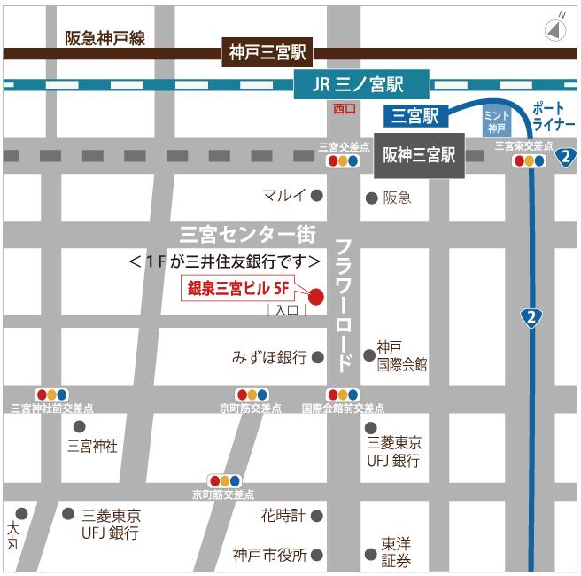 170606地図訂正後(三宮駅前歯科様)